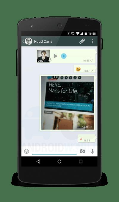 صور واجهات المكالمات الصوتية على الواتساب