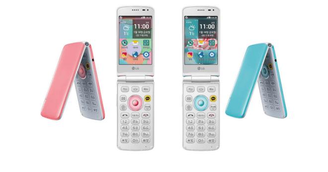 LG-Ice-Cream-Smart-Flip-Phone-800x420