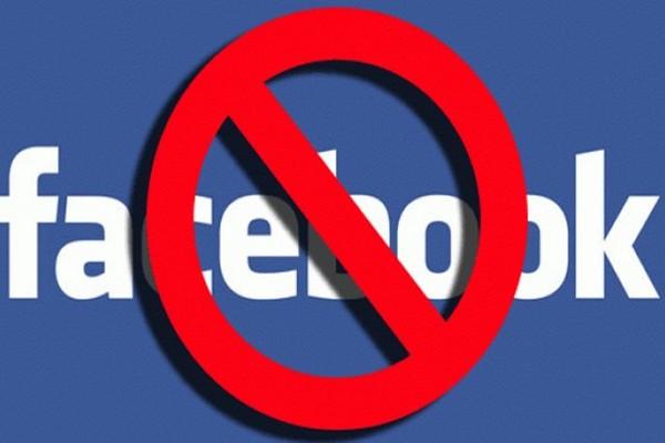 تركيا تطلب من فيس بوك منع نشر الرسوم المسيئة للرسول