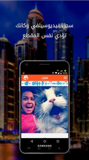 عرب دوب ArabDub