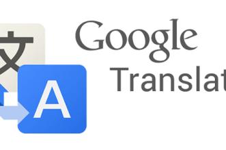 تطبيق الترجمة من قوقل يدعم الآن ترجمة الكلمات عبر الكاميرا للغة العربية