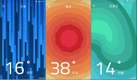 OnePlus_OxygenOS_Weather