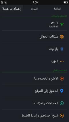 Screenshot_2015-02-14-17-50-58-598