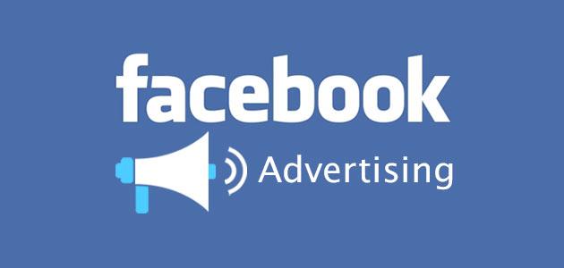 شرح طريقة الإعلان في الفيسبوك بالتفصيل والصور عالم التقنية
