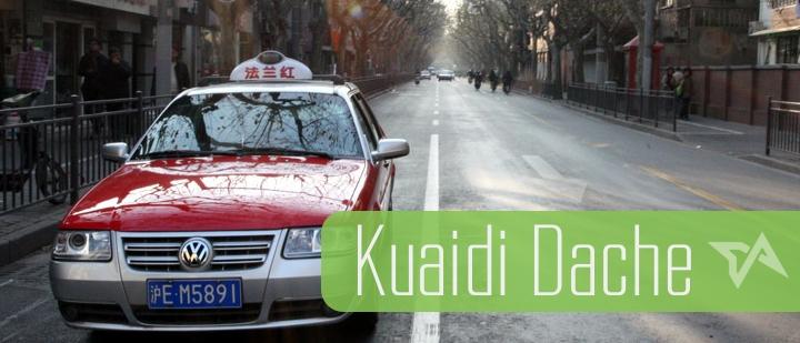 kuaidi-dache