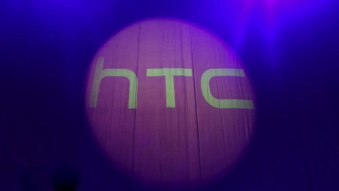 HTC-MWC-15-AH-1
