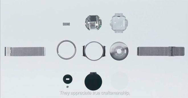 huawei-watch-images-leak8_1020.0