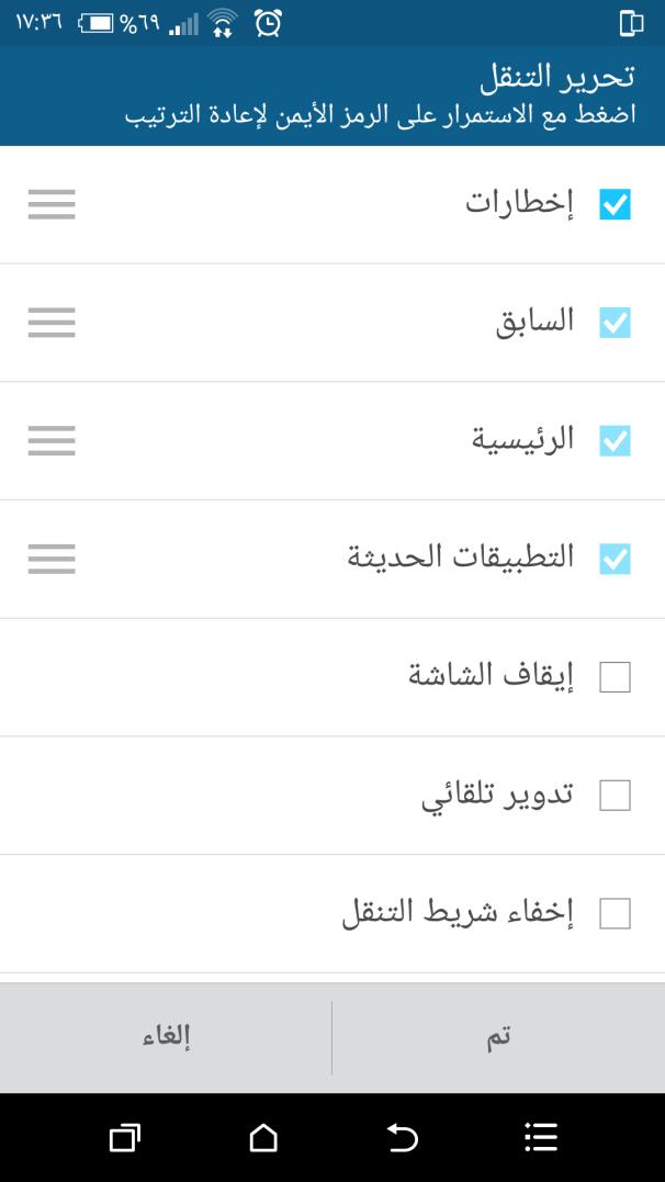 Screenshot_٢٠١٥-٠٤-١١-١٧-٣٦-٣٧