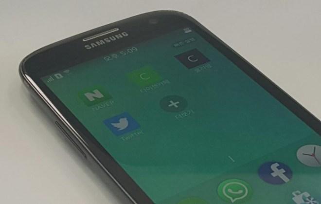 Samsung-Z-LTE-Leaked