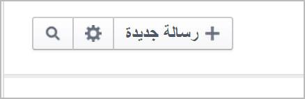 oa_Facebook_Features_6