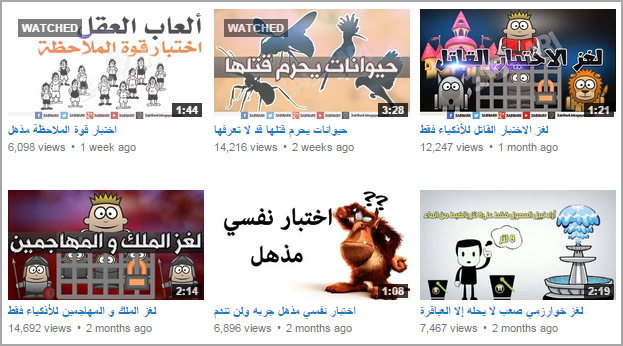 oa_arabic_channels_10
