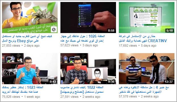 oa_arabic_channels_8