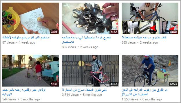 oa_arabic_channels_9