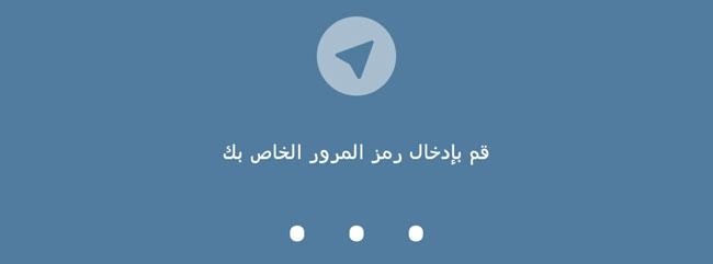 oa_telegram_fe_5