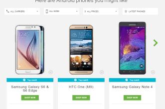 أداة من قوقل تساعدك كثيرًا في شراء هاتف الأندرويد المناسب لك