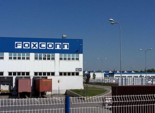 مؤسس Foxconn سيترك منصبه في رئاسة الشركة بعد 45 سنة