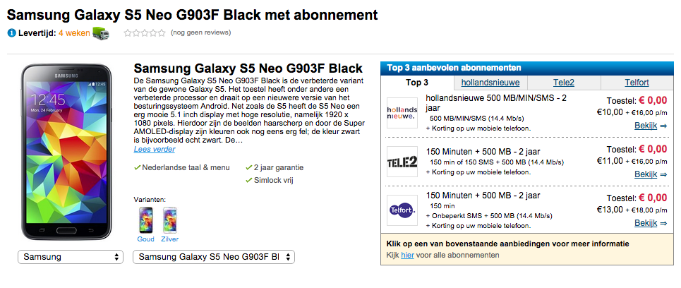 galaxy-s5-neo