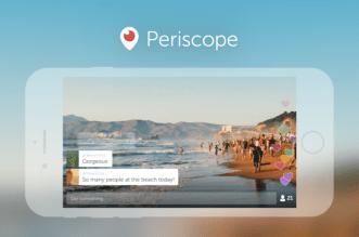 بريسكوب على أندرويد يدعم الآن بث فيديو 360 درجة