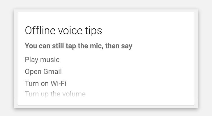 تطبيق قوقل على أندرويد يدعم الآن أوامر صوتية محدودة دون إنترنت