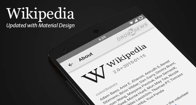 تحديث تطبيق ويكيبيديا على أندرويد يجلب ميزة معاينة المقالات والمزيد