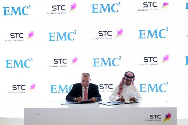 EMC&STC IT