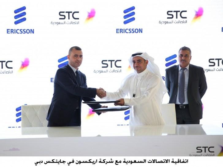 STC & ERICSSON