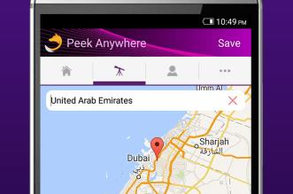 تطبيق Yap Up للنشر والدردشة ضمن إضار جغرافي محدد