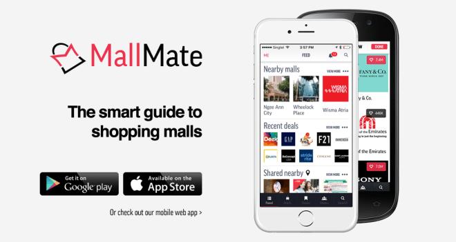 إطلاق تطبيق مول مايت لتقديم تجربة تسوّق متميزة في الإمارات العربية المتحدة