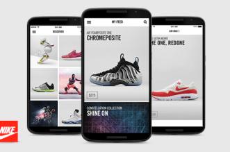 تطبيق SNKRS من نايك لعرض وشراء آخر أحذية الشركة