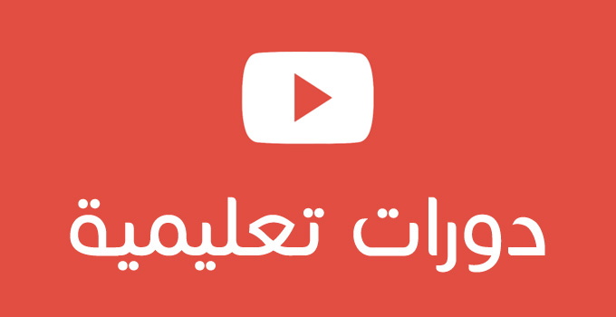 oa_youtube_edu