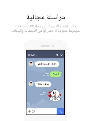 PopCorn Buzz - Arabic (3)