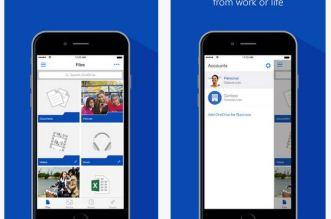 """ون درايف """"OneDrive"""" يدعم الآن حفظ الصور والفيديوهات المتعددة بنقرة واحدة"""
