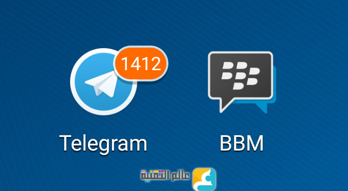 oa_Telegram_BBM