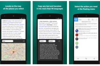 ClipBar على أندرويد أيقونة عائمة تُحدد النص من أي تطبيق لترجمته وأكثر
