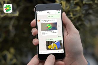 تطبيق المحادثات ICQ يدعم الآن خيار توفير البيانات لمكالمة الفيديو وأكثر