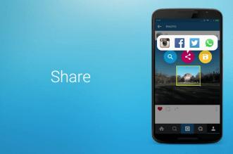 تطبيق fooView يستحق أن يكون أحد التطبيقات المثبتة على هاتفك الأندرويد