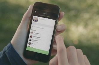 الشبكات الاجتماعية