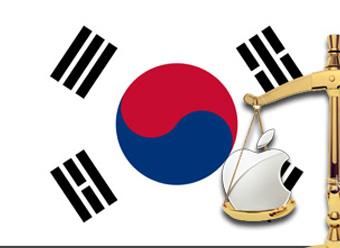 Korea-court-delays-Apples-sales-ban-of-iPhone-and-iPad-Macworld-Australia