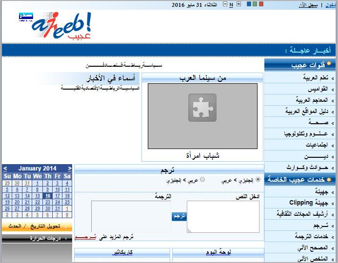 oa_old_websites_5