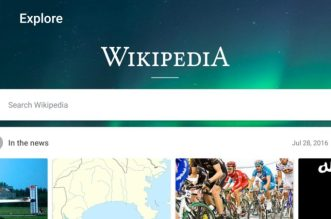 اعادة تصميم واجهة تطبيق ويكيبيديا في أندرويد
