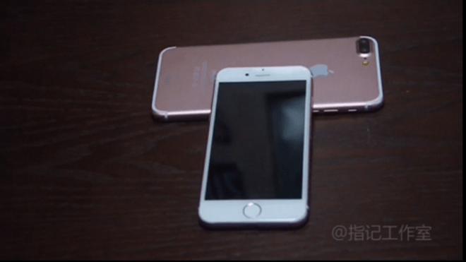 iPhone-7-L2 (1)