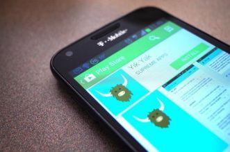 تطبيق الشبكة الإجتماعية Yik Yak يُوفّر ميزة رسائل الحالة وإعادة التصميم وأكثر
