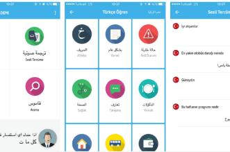 تطبيق Merhaba Umut على أندرويد لتعلُّم اللغة التركية