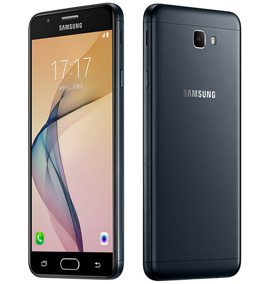 samsung-galaxy-on7-2016-1