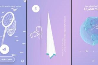 تطبيق Paper Planes