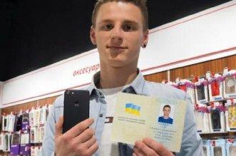 آيفون 7 أوكرانيا