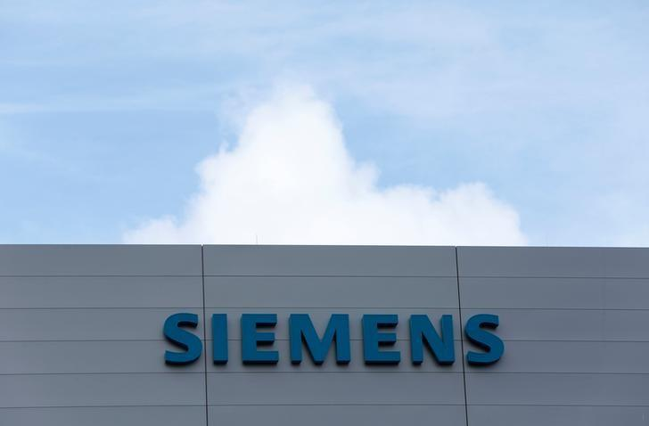Siemens logo is pictured at building of manufacturing plant Siemens Healthineers in Forchheim