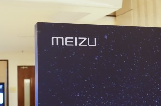 شعار مايزو