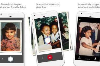 قوقل تطلق تطبيقها الجديد PhotoScan لتحويل الصور المطبوعة إلى صور رقمية