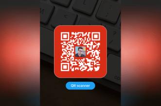 ميزة QR Code على تويتر